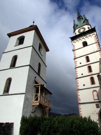 Kremnica_zamek_miejski_2